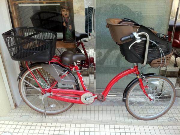 ASAHI子供乗せ自転車プチママン