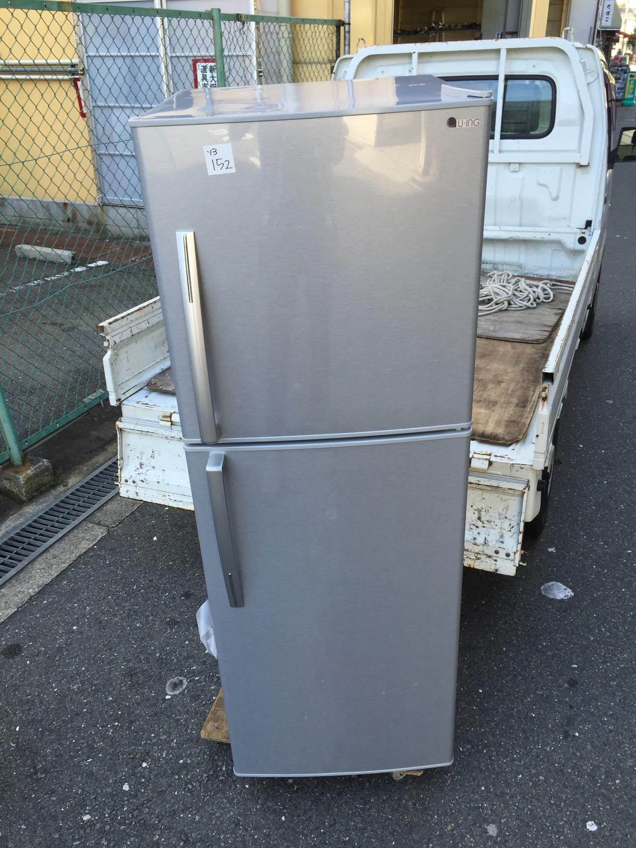 ユーイング2ドア冷蔵庫