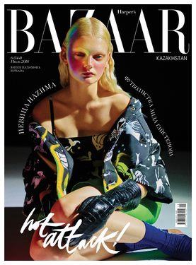 Harper's Bazaar Cover with Unia Pokhomova at City Models Paris by Chuck Reyes Styling Nathan Avergreen Hair by Shuhei Nishimura at Open Talent makeup by me