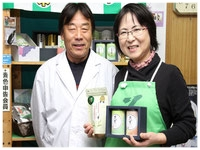 日本茶アドバイザーの資格を有しています。有機肥料・減農薬の緑茶・粉末茶を使ったOEM・PB商品、オリジナル商品ならお任せ!美濃上石津の茶園、平塚香貴園(ひらつかこうきえん)