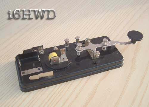HERALD SW 12A