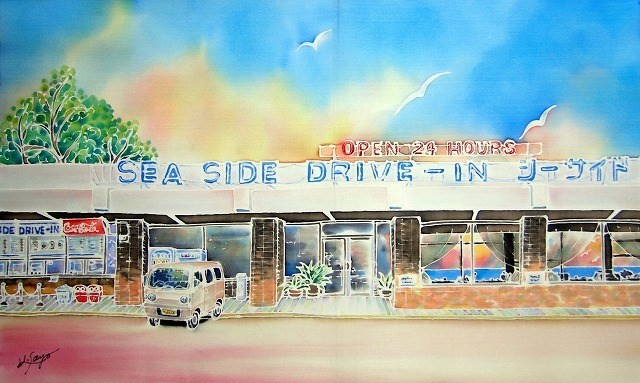 Sea Side Drive In: 原画サイズ45x27cm SOLD