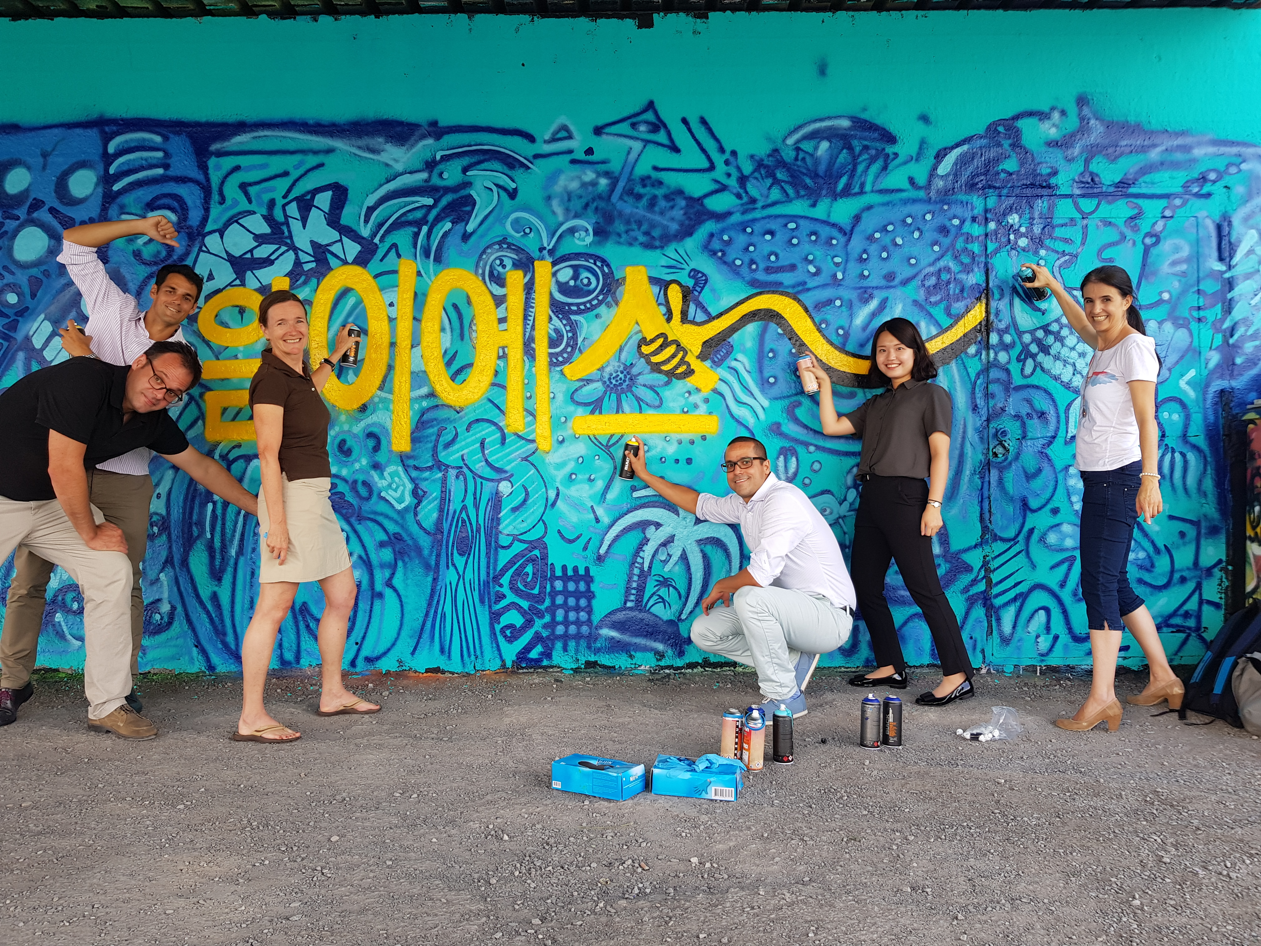 Suche Graffiti Sprayer