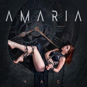 AMARIIA, амарія,  AMARIA , співачка , пісні
