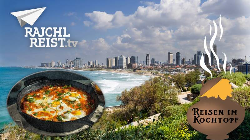 Israel: Frühstück mit Chuzpe in der weißen Stadt