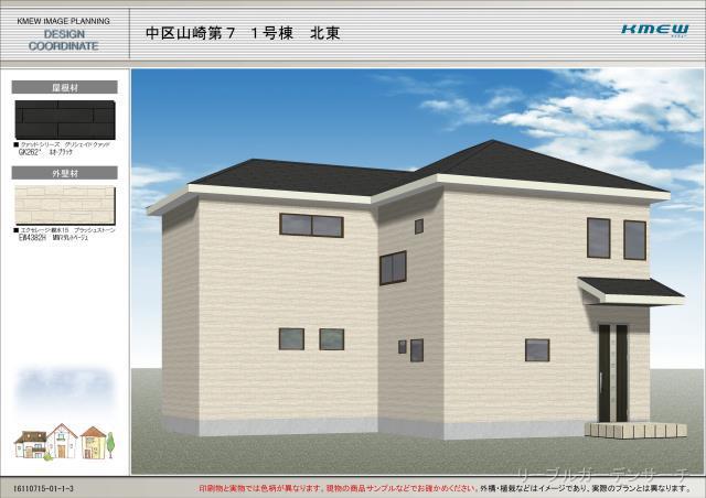 岡山市中区山崎の新築 一戸建て 分譲住宅の外観 完成予想図