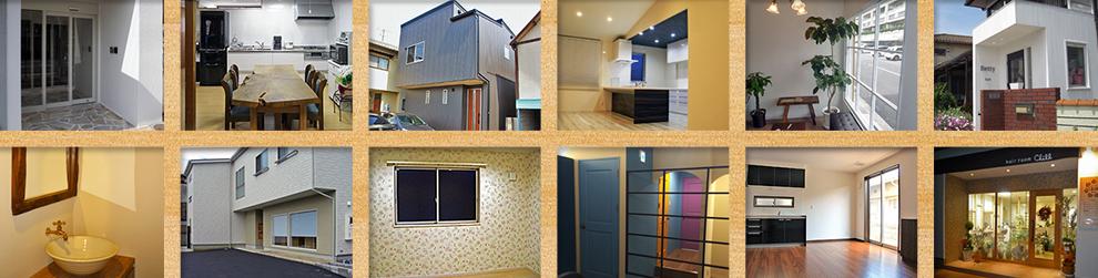 建築 岡山の住宅、店舗内装の施工例