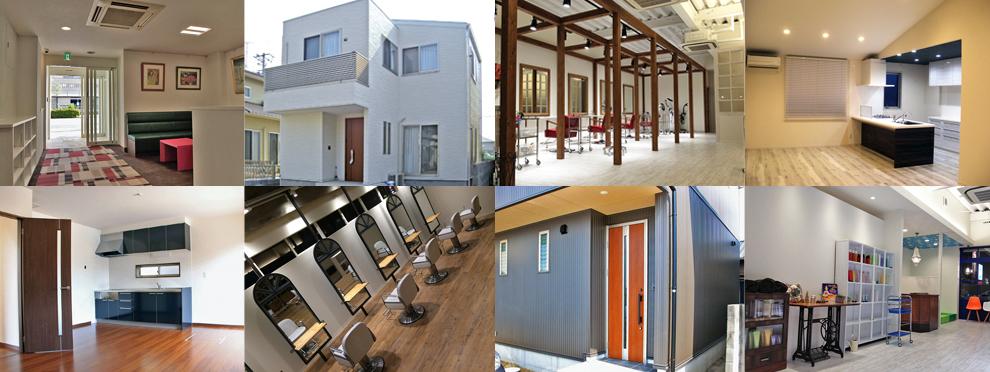 岡山の住宅、店舗の建築 施工例