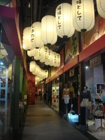 In der Terminal 21 Shopping Mall