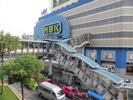 MBK Shoppingcenter