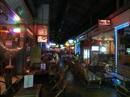 Bar Beer Center