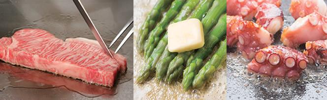 鉄板焼き 海鮮・野菜