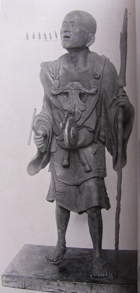 Statue of Kuya Shonin By ASUKAEN - ASUKAYEN, HISTOIRE DES BEAUX-ARTS JAPONAIS, TOYO-BIZYUTU, n. SPECIAL 10e. 1933, Nov., Nara, Japan, Public Domain, https://commons.wikimedia.org/w/index.php?curid=6852476