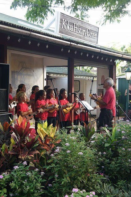 Awesome Koloa School Ukulele Band led by Rev. Niles and Mrs. Kageyama.