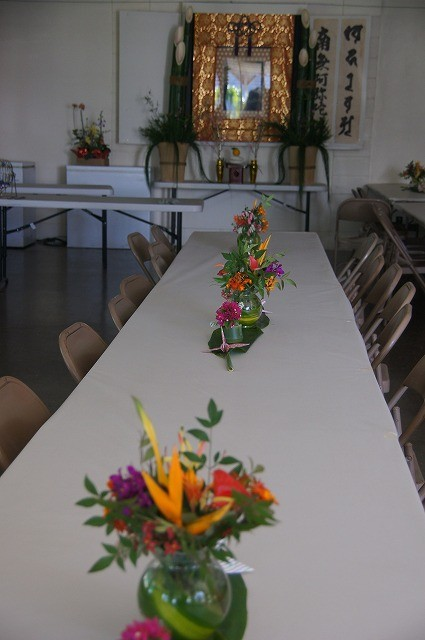 2013 Table Decoration/New Year's Party at Koloa Jodo Mission
