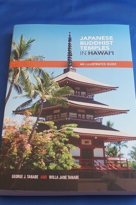 "#56  "" An Illustrated Guide- Japanese Buddhist Temples in Hawai'i"" by Dr. George J. Tanabe and Willa Jane Tanabe"