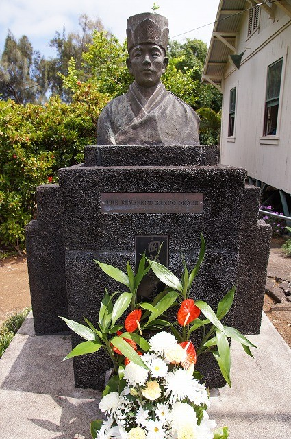 Founder of Hamakua Jodo Mission, Rev. Gakuo Okabe.  He landed Hawaii on August 3rd, 1894.  In 2 years, he established the first Japanese Buddhist Temple in the State of Hawaii.