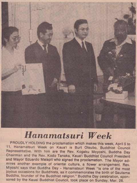 1982 Hanamatsuri Week from Garden Island Newspaper