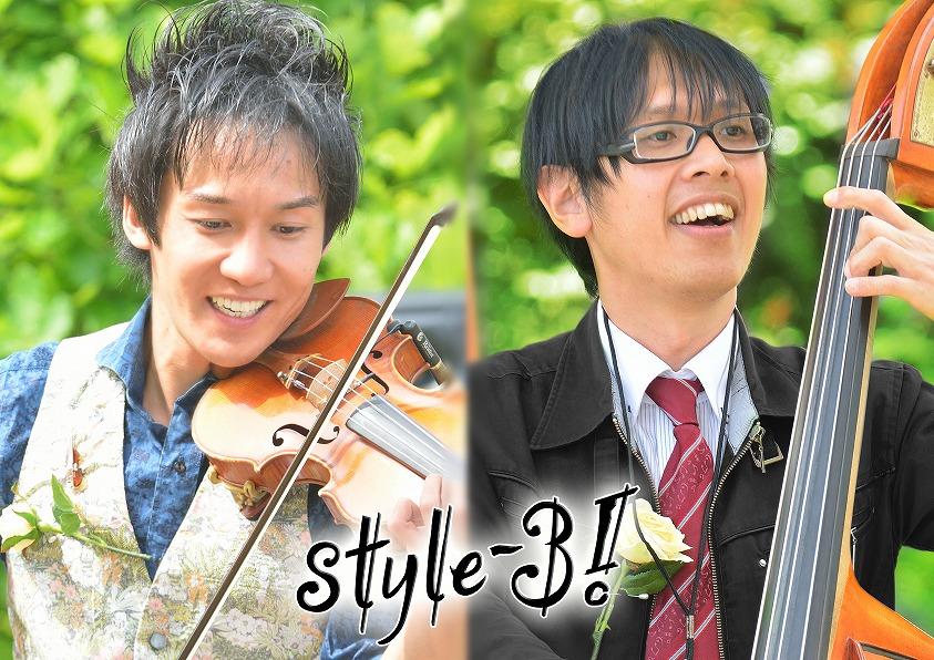 style-3!