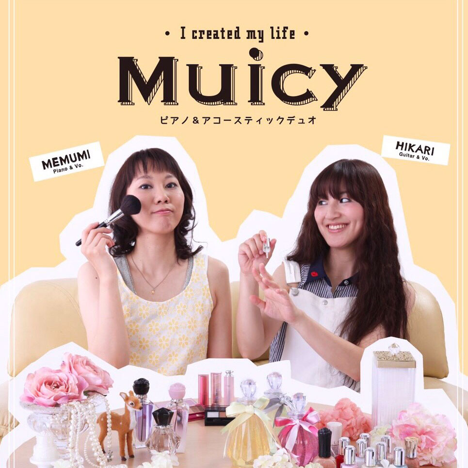 Muicy