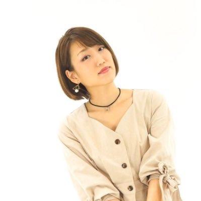 ミユキミユ