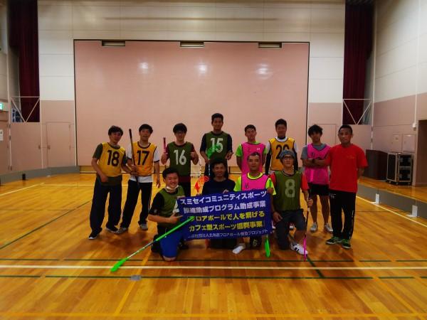 20181117羽村市消防団フロアボール体験@もいわ地区センター
