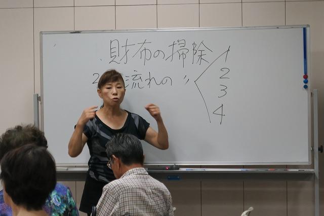 お若い村田利美子先生