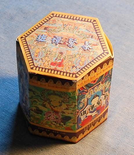 2008 Panchen Lama Mushroom Tuocha (班禅紧茶)