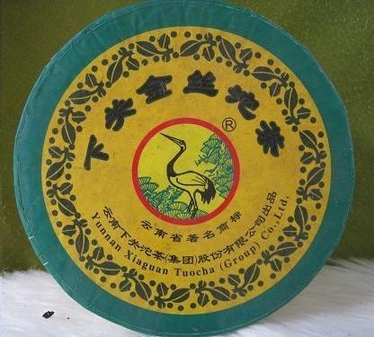 2007 Xiaguan Jin Si Tuocha (下关金丝沱)