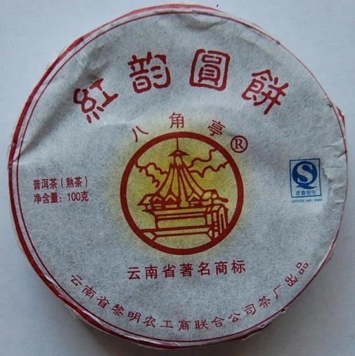 2008 Dayi HongYun Pu-erh Tea Brick(勐海大益红韵圆茶)