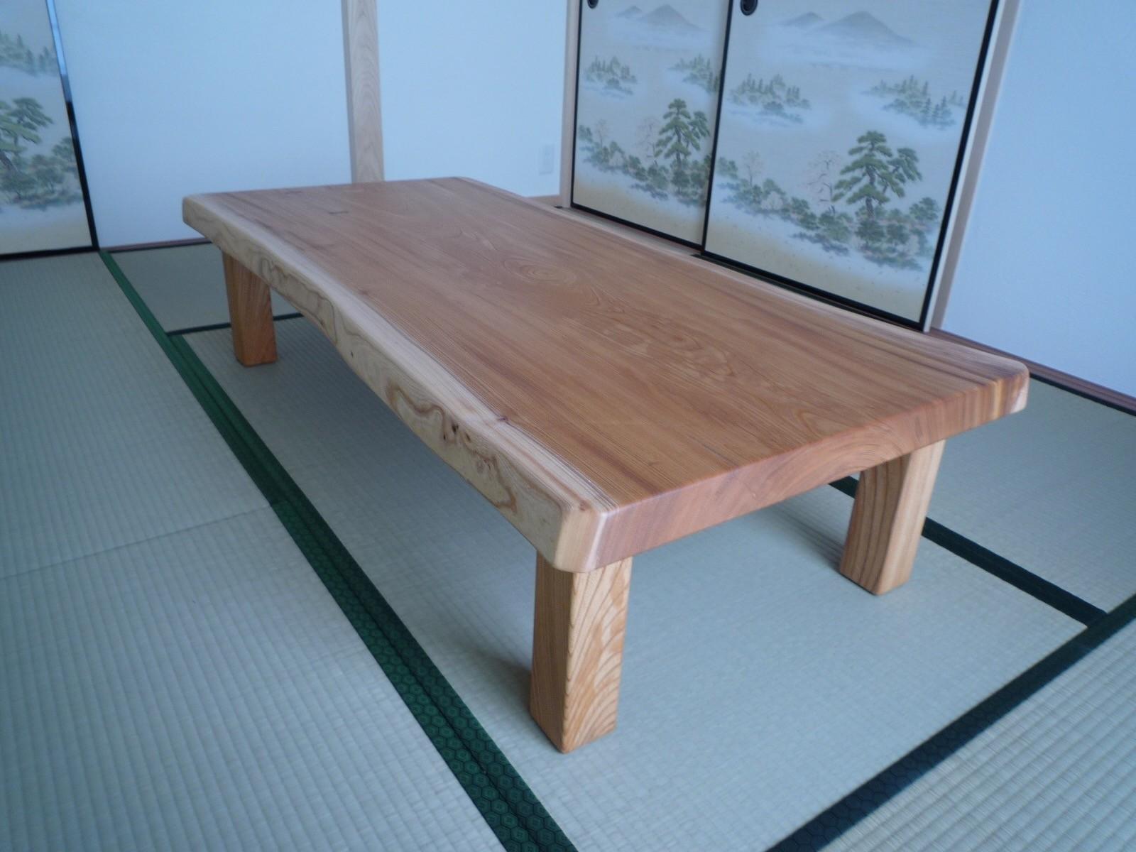 ケヤキ 一枚板 座卓 広島