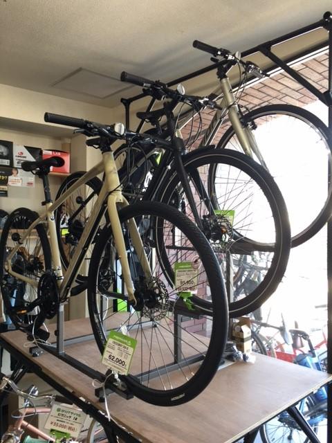 通勤・通学向きクロスバイク在庫状況