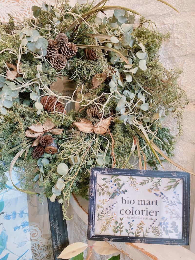 biomart colorier × 紙の花屋asanochiaki