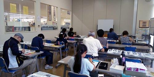 教室の様子 2