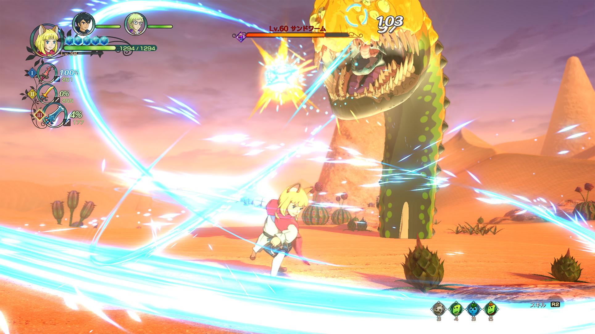 Kämpfe gegen besonders große Bestien und Boss-Gegner ...