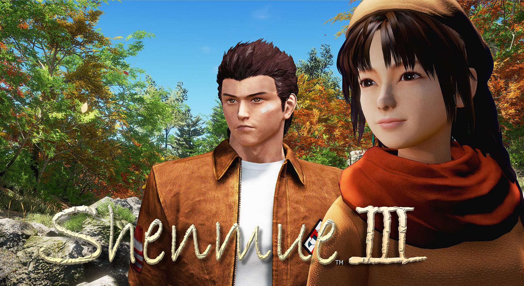 """Shen Mue 3: 14 Jahre nach Erscheinen des zweiten Teils ist es jetzt endlich soweit: Dank erfolgreicher Kickstarter-Kampagne und Sony-Millionen entsteht """"Shen Mue 3"""", und zwar PS4-exklusiv."""