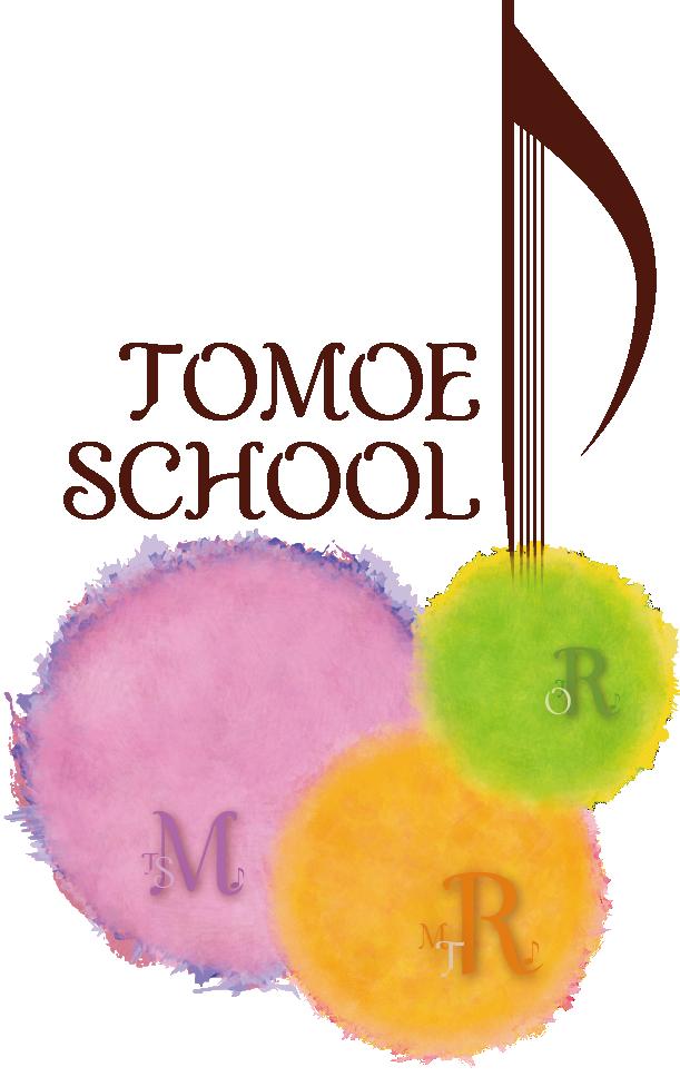 トモエスクール
