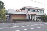 新居浜八雲保育園