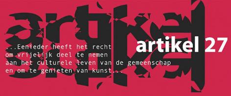 Artikel27 - logo