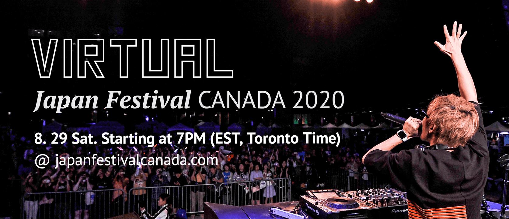 2020年8月30日(日)「Japan Festival CANADA」に出演します!