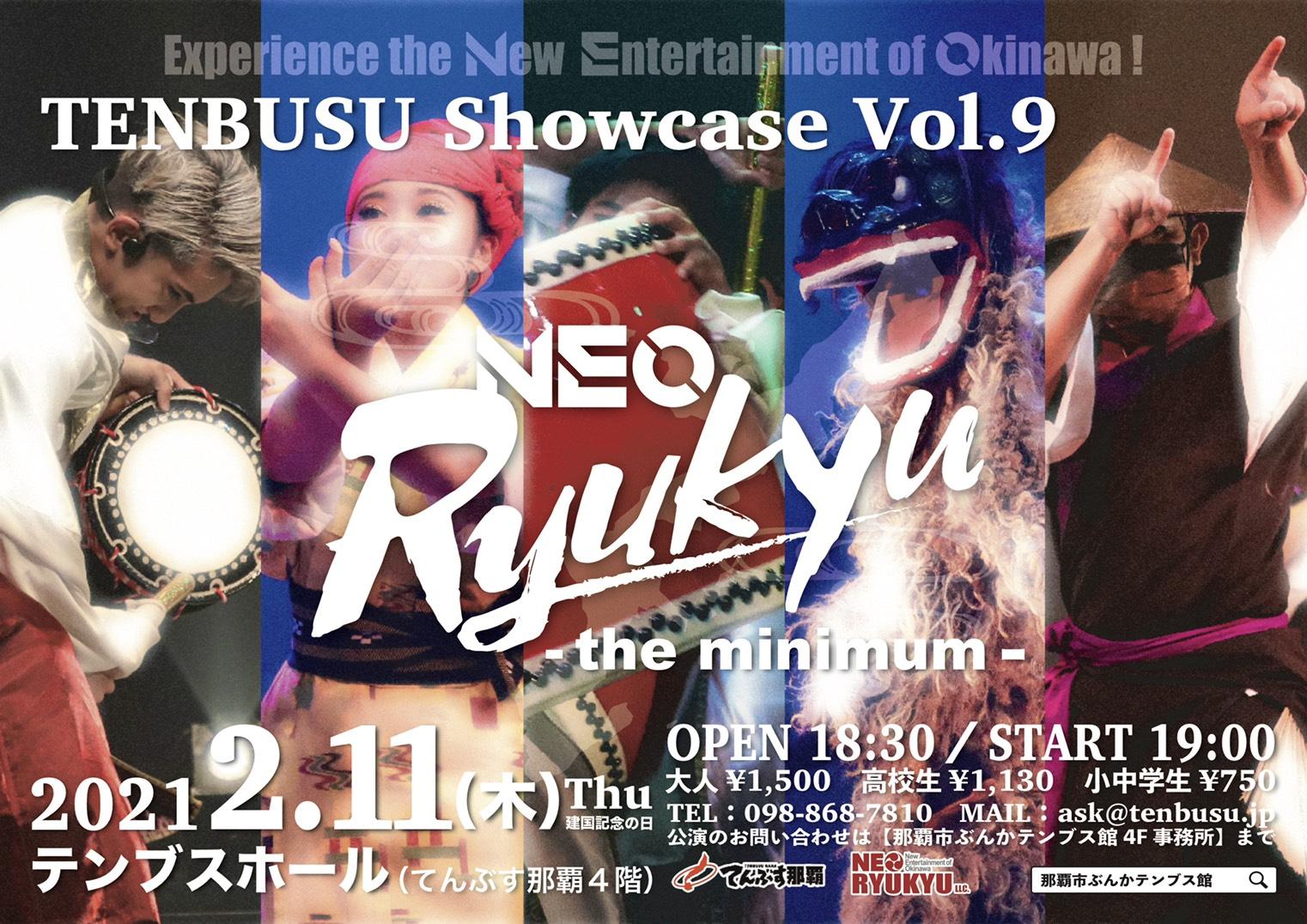 2021年2月11日(木)「TENBUSU Showcase Vol.9」に出演します!