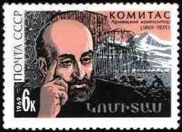Komitas-Briefmarke