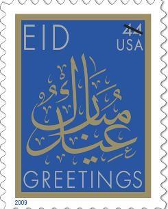 US-Briefmarke von 2009 zum Fest