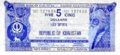 """""""Khalistan""""-Dollarschein"""