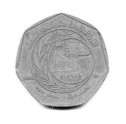 Jordanische Münze