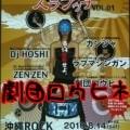 このページでは弐代目米八そばがボーカルを務めるバンドと演劇の融合体、劇団ロウヒネについて紹介しています。