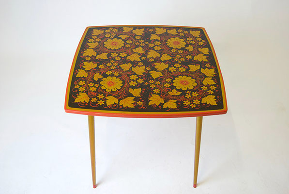 Russian Side Table 1970s