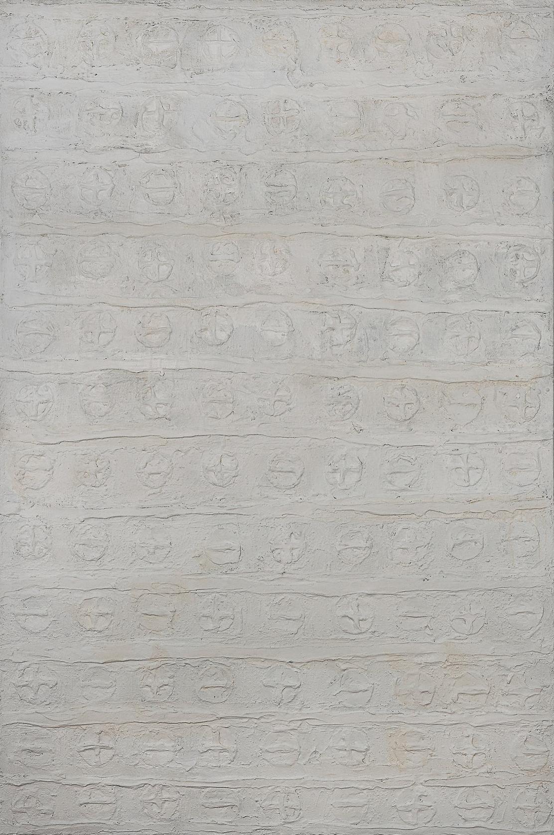 O. T., 2011, Mischtechnik auf Leinwand, 120 x 90 cm