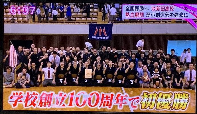 池高剣道部 検討しました 全国大会予選リーグ2位 - ikeshinden-ob ...