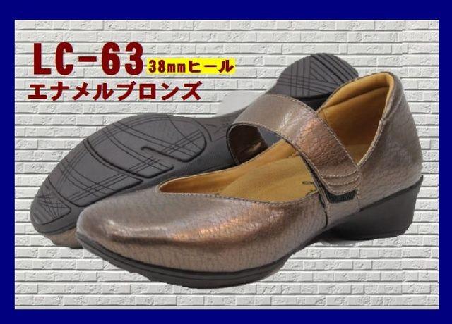クッション性&軽量!ウォーキングパンプス14.040円